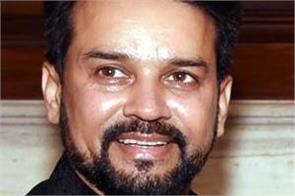 bjp made anurag thakur incharge of jammu kashmir election