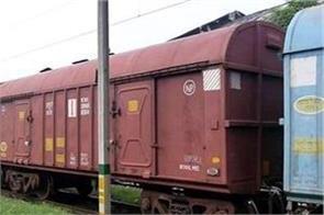 trains will start in punjab soon
