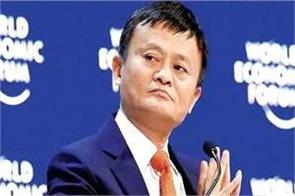 jack ma shanghai stock exchange suspends alibaba s ant group ipo