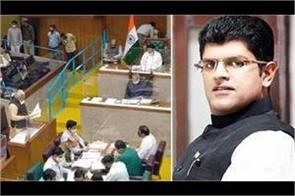 75 percent reservation in jobs passed in haryana assembly session