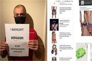 boycottamazon trending on social media