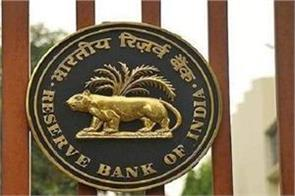 reserve bank will assess the impact of rbi says