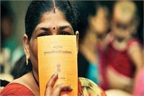 amazing digitization nfsa canceled 4 39 crore fake ration cards