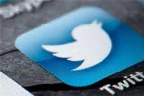twitter shows leh part of jammu and kashmir central government sent notice