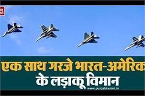 army of 4 countries shows china indian american combat aircraft at sea