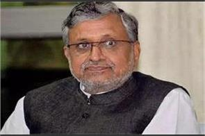 former deputy cm of bihar sushil modi will go to rajya sabha bjp announced