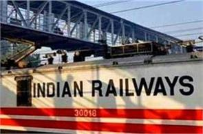 indian railways kolkata delhi narendra modi