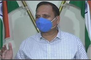 delhi government launched jeevan seva app for corona patients