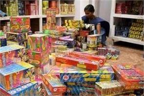 no cracker on diwali in chandigarh administration said
