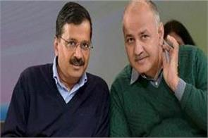 court orders arvind kejriwal and manish sisodia to appear in defamation case