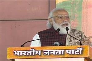 pm advice on bengal kerala violence  will not get votes from death game