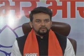 anurag thakur speaks on land scam in jammu and kashmir