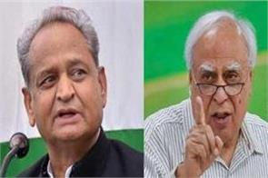 advise gehlot s sibal do not bring internal issues of the party to the media