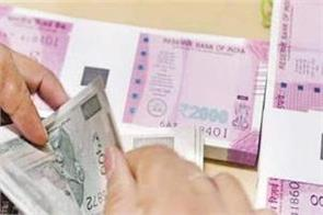 income tax raid on it company thousands of crores of black money revealed