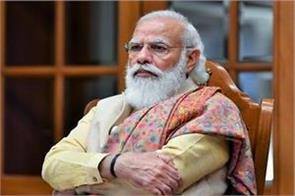 pm modi s meeting regarding corona vaccine discussion on many issues