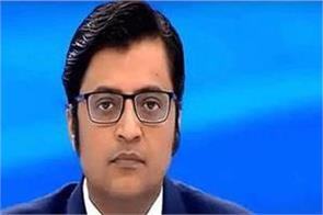 arnab withdraws bail plea from sessions court after relief from sc