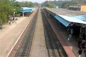 all rail tracks become empty punjab government