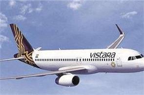 vistara launches new flight between delhi dehradun
