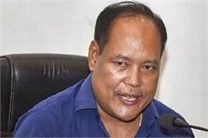 assam bodoland people s front rajya sabha mp resigns