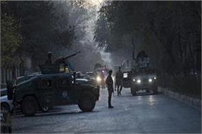 terrorist attack in afghanistan kills at least 8 people