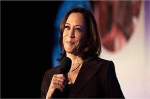 kamala harris created history became the first female vice president