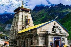 chardham yatra 2020 only 2 40 lakh pilgrims visited the entire season