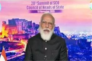 modi said in sco conference it is necessary to respect each other s sovereignty