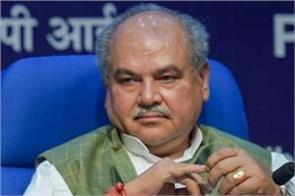 agriculture minister narendra singh tomar called farmer leaders to talk