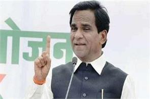 bjp will form government in maharashtra in next two three months