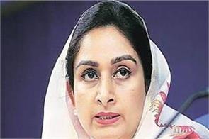 former union minister harsimrat kaur badal admitted in chandigarh pgi