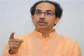 maharashtra s shakti act provides for capital punishment