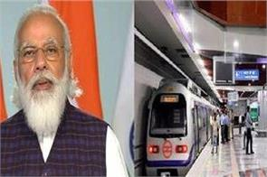 pm modi may soon show green signal to driverless train of delhi metro