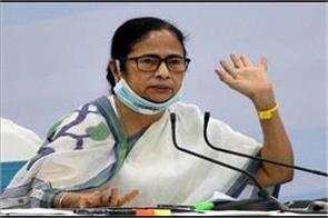 mamta banerjee it is good that the rotten elements are coming out on their own