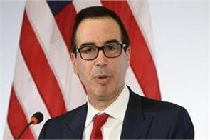 americans will get covid 19 relief amount next week us finance minister