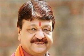 caa may apply from january kailash vijayvargiya