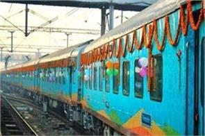 railways will now provide 4 jyotirlingas tour made tour package