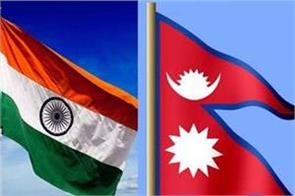 relationship between india and nepal  towards re strength