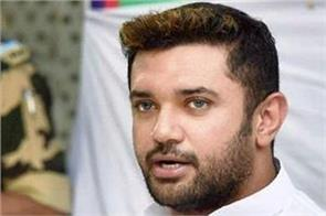 chirag paswan is now looking for a bungalow in delhi