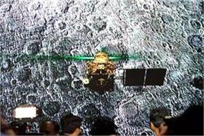 isro released preliminary data for chandrayaan 2