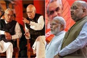 more brutal for modi shah opposition than vajpayee and advani
