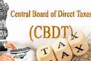 delay in appointment of members of central board of direct taxes officer upset