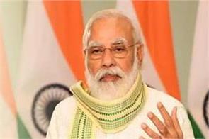 pm modi to address international bharti festival 2020 today