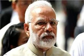 modi s plan to bring new work culture into government shocks