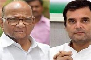 nothing happened in rahul gandhi and sharad pawar