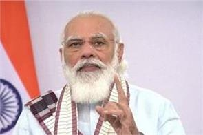 modi to lay foundation stone for aiims rajkot through video conferencing today
