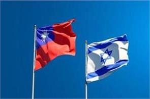 israel s open challenge to china over taiwan