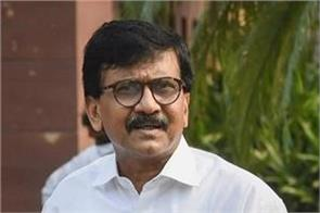 maharashtra raut asked bjp to do surgical strike on danve s comment