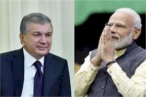 pm modi to meet with president of uzbekistan through digital medium today