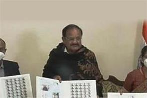 vice president venkaiah naidu postage stamp issued in honor of gujral