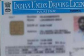 final limit to upgrade digital driving license extended till january 15 razia